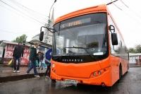 В Волгограде под объединение попал автобусный маршрут №44