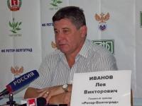 Главный тренер покинул ФК «Ротор-Волгоград»
