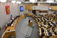 В Госдуме обсуждают новый российский праздник – День отца