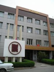 В Волгограде на кондитерской фабрике «Конфил» сменился гендиректор