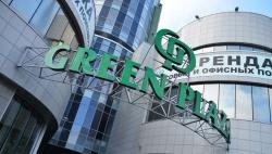 Бизнес центр «GREEN PLAZA»