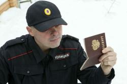В России официально признали паспорта ДНР и ЛНР