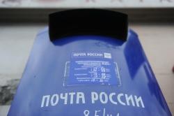 В Волгограде уволили сотрудницу почты, где «впаривали» «Чоко Пай»