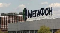 Абоненты «Мегафон» вновь вне зоны доступа