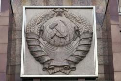 Россия до конца года погасит все долги бывшего СССР