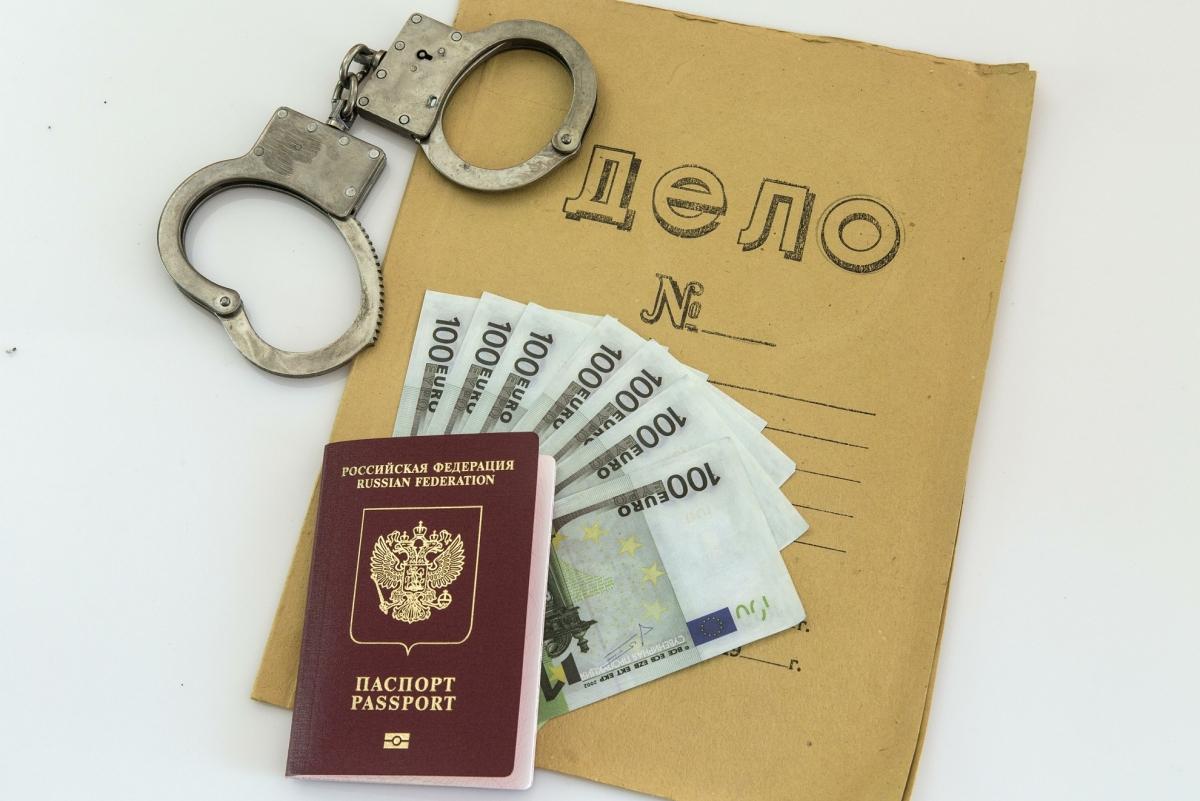взять займ без селфи с паспортом