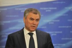 Вячеслав Володин приедет в Волгоград 2 февраля