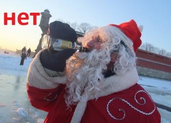 Как не ошибиться и пригласить в гости настоящего Деда Мороза?