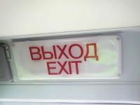 В Волгограде самолет совершил экстренную посадку