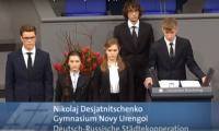 Школьник из Нового Уренгоя сожалеет о невинно погибших фашистах под Сталинградом