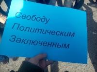 В Волгограде 50 человек требовали свободы местным «политзаключенным»