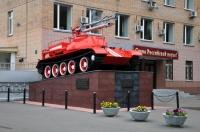 Высокопоставленные чиновники ГУ МЧС России обвиняются в коррупции