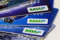 Волгоградских пенсионеров переводят на новые банковские карты