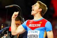 IAAF допустила к соревнованиям семь россиян