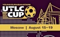 «UTLC Cup - Young Eurasian Stars – 2018»