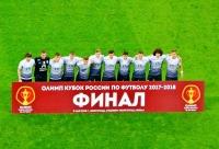 Обладатель Кубка России исчез с футбольной карты России