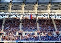 РФС отказал в выдаче лицензии пяти клубам ФНЛ