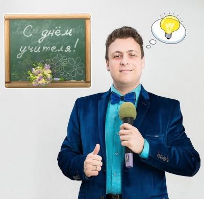 Известные волгоградцы поздравляют педагогов с Днем учителя