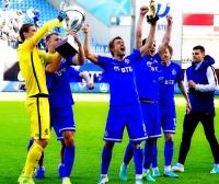 Футбольная национальная лига завершила сезон – 2016/17