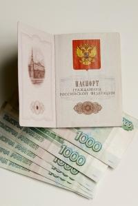 Гражданин Узбекистана помогал своим землякам делать фиктивную регистрацию