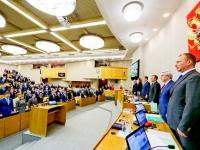 Госдума одобрила закон об уголовной ответственности за «группы смерти»