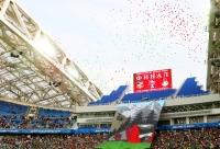 Финал «Кубка России – 2017/18» может пройти в Волгограде