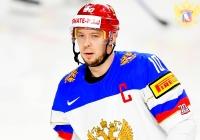 Сергей Мозякин не сможет продолжить выступление на Чемпионате мира – 2017
