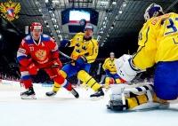 Швеция - Россия - 4:3 ОТ (0:2; 1:1; 2:0; 1:0)