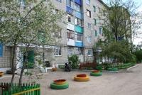 Управляющая компания Дзержинского района оштрафована на 125 тысяч рублей