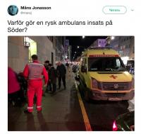 Российская скорая в Стокгольме