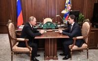 Временно исполняющим обязанности губернатора области Владимир Путин назначил Андрея Клычкова.