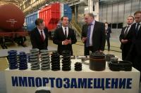 Опубликован проект ответных санкций России к США