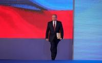 Россия, о которой мы все мечтаем: послание Федеральному собранию