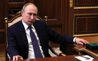 Стала известна дата инаугурации президента России
