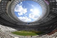 Продажа поддельного билета к ЧМ-2018 грозит россиянам миллионным штрафом