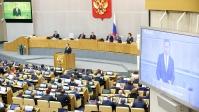 Госдума утвердила кандидатуру Медведева на пост нового премьер-министра РФ