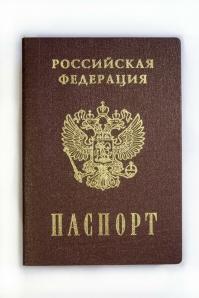 Куда бежать при утере паспорта?