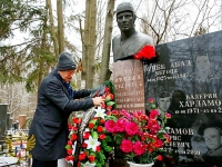 В Москве почтили память Валерия Харламова