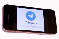 Роскомнадзор сделал заявление о начале блокировки Telegram