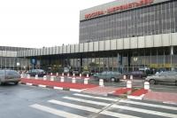 В столичный аэропорт «Шереметьево» вернут места для курящих