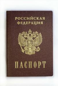На концерт с паспортом: в Минкультуры РФ подготовили новый законопроект