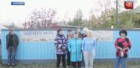пресс-служба СК России