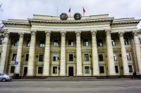 В Волгограде упразднили комитет по делам молодежи