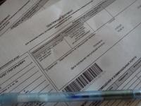 С кошмарящими волгоградцев старыми квитанциями ЖКХ порекомендовали обращаться в суд