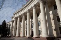 В комитете госимущества в Волгоградской области решился кадровый вопрос