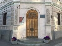 В Волгограде за 40 миллионов рублей отреставрируют здание Краеведческого музея