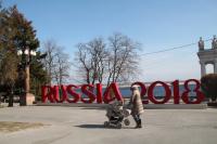 Приезжих в Волгоград во время проведения ЧМ-2018 будут регистрировать