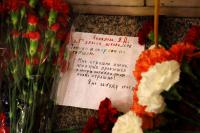 Теракт в Санкт-Петербурге стоил террористам 150 тысяч рублей