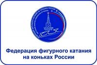 Российский этап Гран-при собрал звездный состав