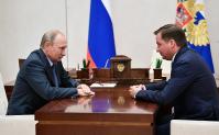 Встреча в Ново-Огарево